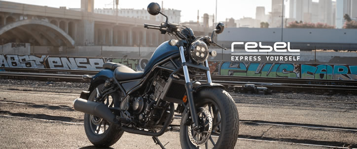 HONDA Rebel250
